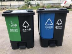 慶陽塑料垃圾桶