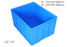 慶陽塑料周轉箱物流箱