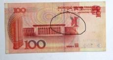 錯版幣紙幣哪里交易價格高