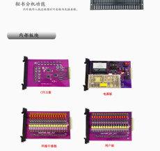 廣州數字程控交換機 廣州電話小總機