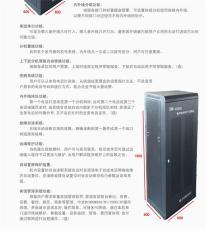 广州集团电话总机 广州酒店交换机