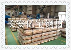 JFS A1001 JSH590Y热轧板