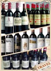 回收柏圖斯紅酒回收價格是多少天天報價