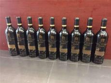 回收紅酒空瓶值多少錢 能賣多少錢及時報價