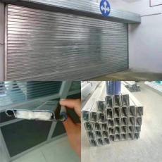 上海厂房工业抗风门 电动钢制防火门生产厂