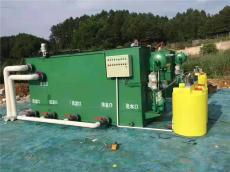 一體化污水處理設備溶氣氣浮機