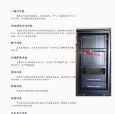 贵州安装矿山48门调度机 贵州数字调度机