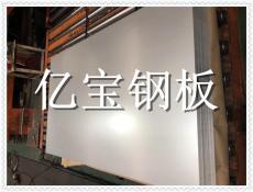 SEW 093 ZStE380冷轧板材
