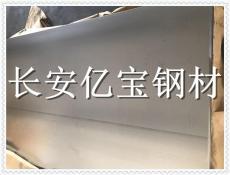 SEW 093 ZStE420冷轧板材