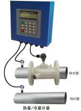 能量計-智能能量計-能量計