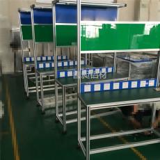 供应工作站格栅灯 标准工作台 电子工业