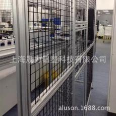 善昶 上海厂家 设计定做 可移动工具柜厂家