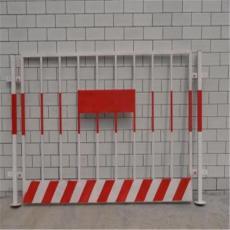 贛州基坑護欄臨邊圍擋坑基護欄圍欄廠家工廠