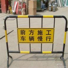 鷹潭市基坑護欄臨邊防護欄桿樓層安全圍欄網