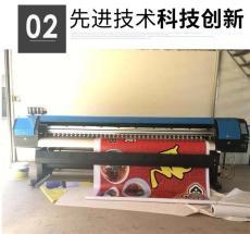 广告写真打印机 大型壁画壁纸8d5D3D打印机