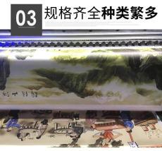 大型壁画8D打印机 背景墙uv卷材机壁纸壁画