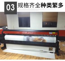 3.2米高速戶外寫真機廣告噴繪壁畫墻紙打印