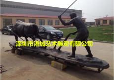 耕牛雕塑农业耕地装饰玻璃钢水牛雕塑图片
