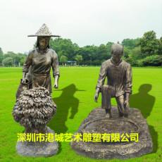 中国特色树脂民俗玻璃钢仿铜制茶人像雕塑