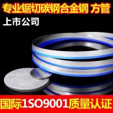 雙金屬帶鋸條 廠家批發 3505鋸條長度定制
