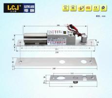 LCJ力士坚电插锁EC235-1
