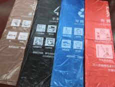现货批发干湿垃圾袋 上海定制款分类垃圾袋