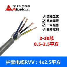 护套线rvv4x2.5 电源线rvv