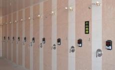 洗澡节水器水控刷卡节水机智能卡洗澡水控器