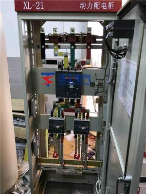 深圳电气设备厂家XL-21动力柜 开关箱开关