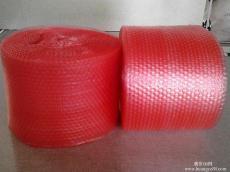 重庆EPE珍珠棉实力厂家 重庆创嬴包装制品有