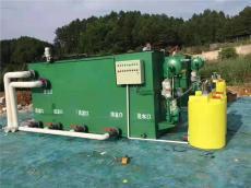 生活污水工業廢水養殖屠宰污水處理設備