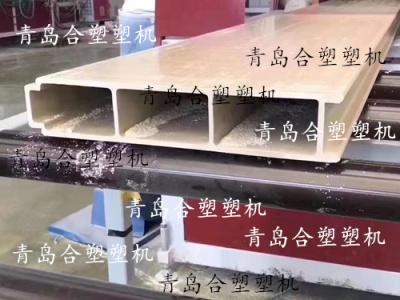 青岛合塑介绍PVC快装墙板生产线