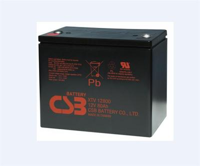 CSB蓄电池XTV1285 12V8.5AH含税含运