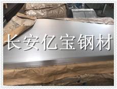 JFS A3011 JAC270E钢板
