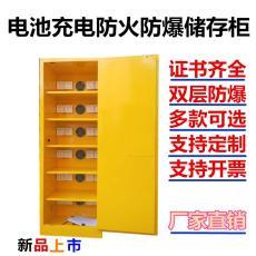 锂电池充电防爆柜可移动加扇热风机