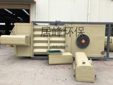 治理制鞋厂车间废气设备方案