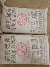 廠家批發天然硅藻土  飲水級助濾劑