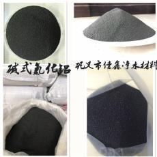 廠家批發堿式氯化鋁  黑色污水絮凝劑
