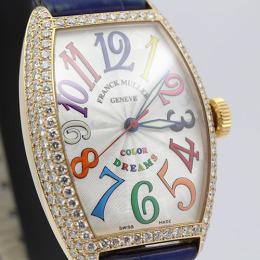 扬中闲置百年灵手表回收价格咨询