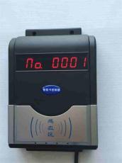 学校澡堂打卡机IC卡淋浴水控器IC卡水控机