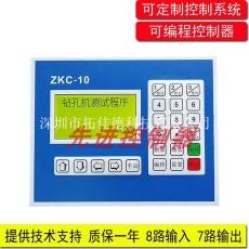 三孔表带钻孔机控制器可定制数控系统控制器