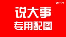新辦一個上海勞務派遣許可的大致要求是什么