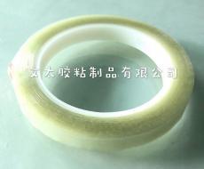 3M 5 胶带 文太胶粘制品qy8千亿国际