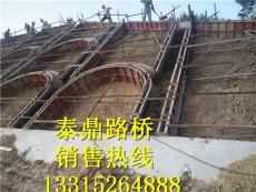拱形骨架護坡鋼模具/拱形護坡模具廠家