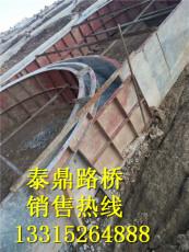 河北泰鼎拱形護坡鋼模具價格實惠/質量保證