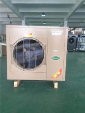 家用變頻空氣源熱泵