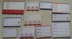 供應福州倉庫貨架條碼標簽倉庫標識牌