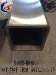 機械構造管150x150x2.8x3.5x4.5x5.5拉絲面