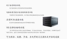 廣州數字電話交換機 廣州程控交換機 批發