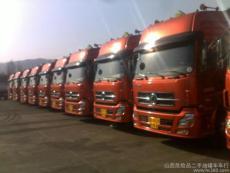 广州白云区到上海物流公司专线直达